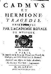 Frontispice de l'édition Baudry de 1674